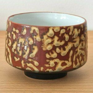 Japanese Porcelain Tea Cup Small Planter Textured